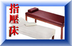 美容床目錄-第01頁:F-50置物架不鏽鋼美容床,F-61不鏽鋼美容床,F-61C實用型美容床,F-52歐式美容床,F-56美容床入門款,F-57平價美容床