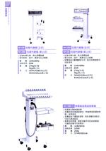 典億美容儀器-第25頁