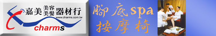 [[電話]] 0 6 - 5935815地址:台 南 縣安定鄉大同村牛肉寮31-1號