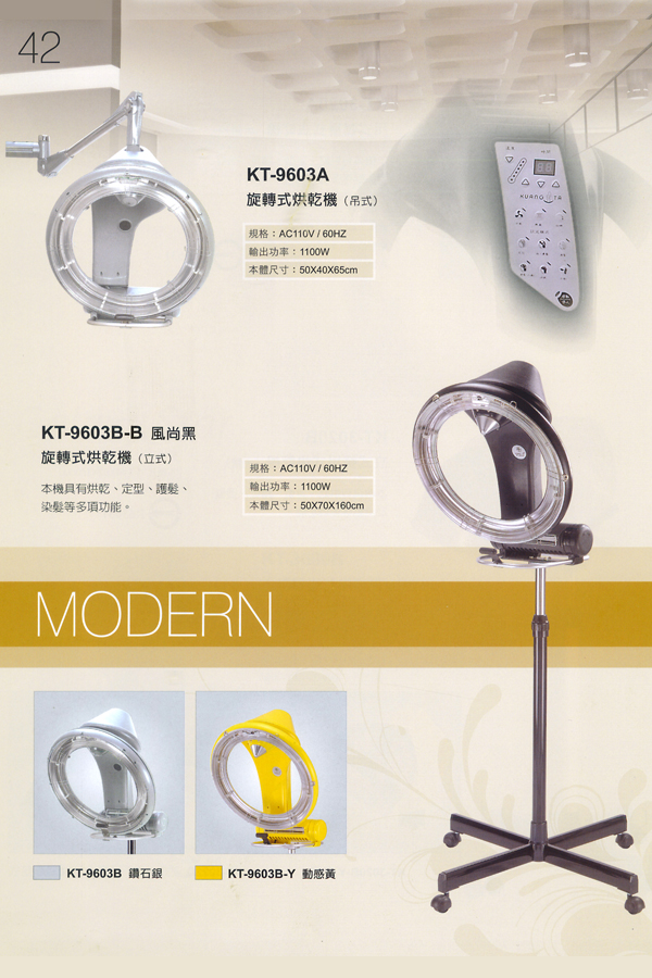 台灣製造-台灣製造-大吹風機
