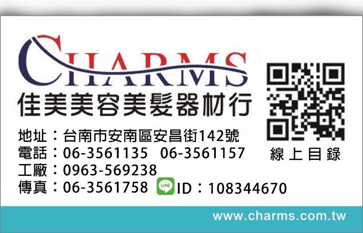 專門生產各式醫療床,整脊床,診療床,指壓床,美容床之專業製造商