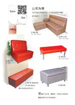 第12頁-等候椅,長凳,沙發椅,客座椅