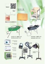 第13頁-鋼管沖水洗頭椅,水槽