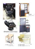 第14頁-男仕理髮椅,鏡台,理髮水槽,毛巾架