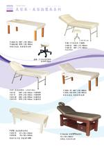 第16頁-美容床,指壓床,兩用床,折疊床,行動床,皮箱床,泡沫浴床