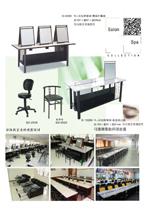 第18頁-美容美髮彩妝教學桌,教學椅,符合乙丙級考場規定