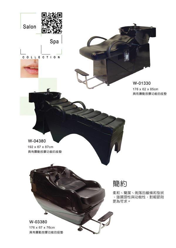 沖水洗頭椅06-5935815工廠在這!!