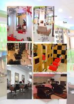 第21頁-美髮造型沙龍店-裝潢設計0912125356呂先生