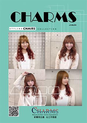 第01頁-美髮造型椅目錄封面