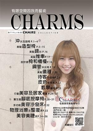 第02頁-美髮沖水洗頭椅,台灣製造