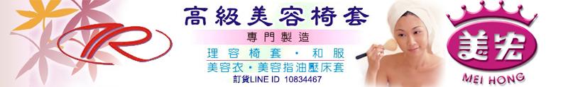 [[電話]] 0 6 - 5935816地址:台 南 縣安定鄉大同村牛肉寮31-1號