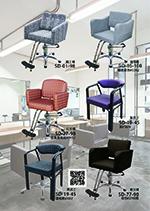 第15頁-油壓昇降椅,美髮造型椅